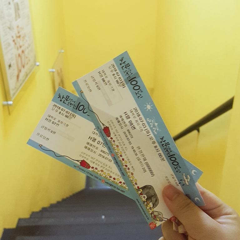 0619 창문넘어 도망친 100세 노인 티켓.jpg