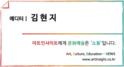 14기 김현지.jpg