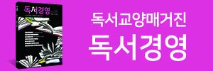 독서경영 (2018.07.31).jpg