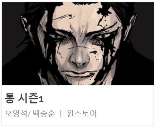 꾸미기_투유드림.JPG
