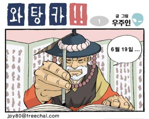 업로드용와탕카.JPG