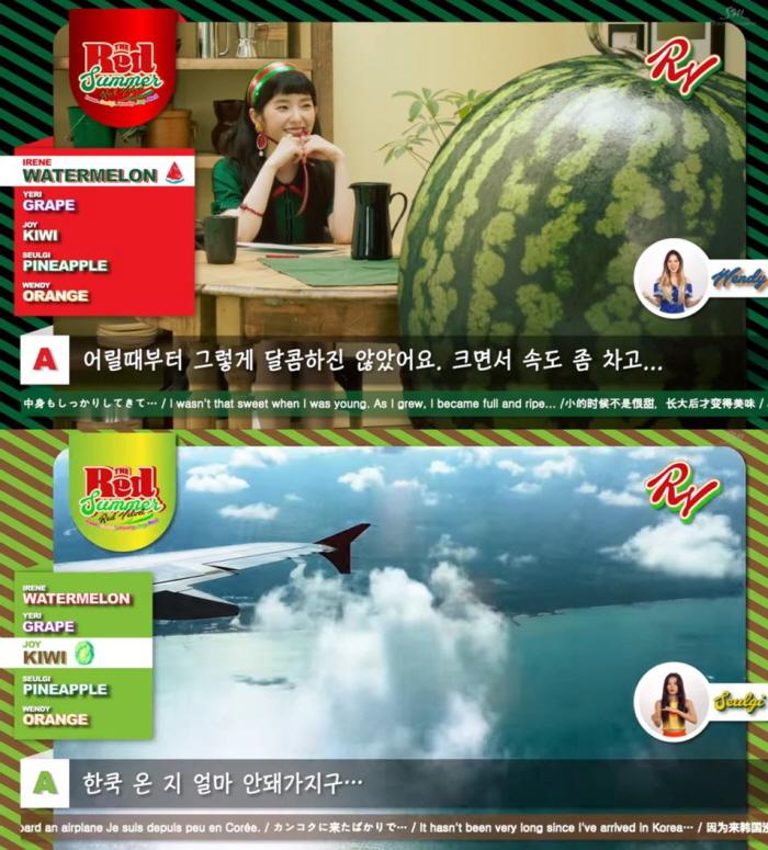 레드벨벳fruits11.JPG