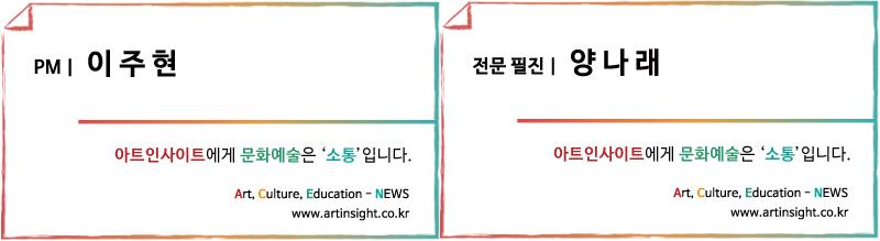 나래 주현 태그(이멜제외).png