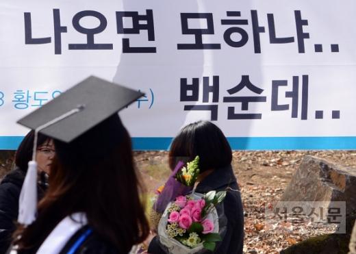 출처- 서울신문.jpg