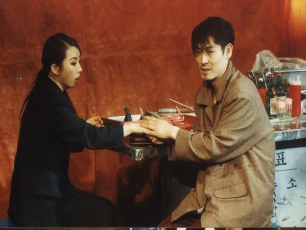 1998 공연팀.jpg