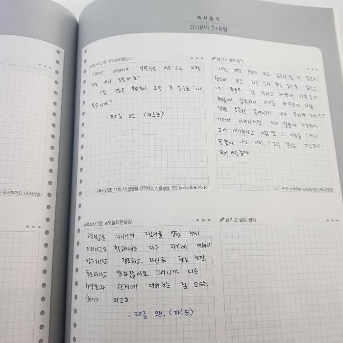 [회전][크기변환]KakaoTalk_20180902_161450886.jpg