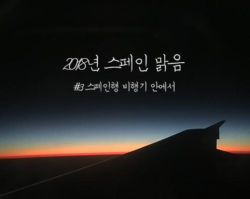 KakaoTalk_20181021_023222055.jpg