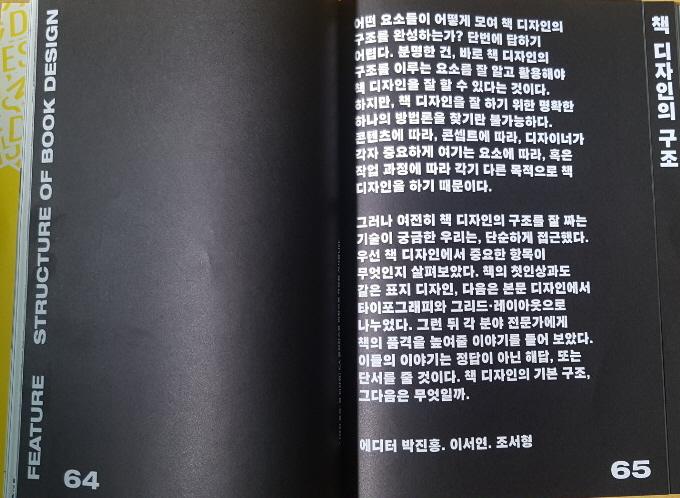 꾸미기_책디자인.jpg