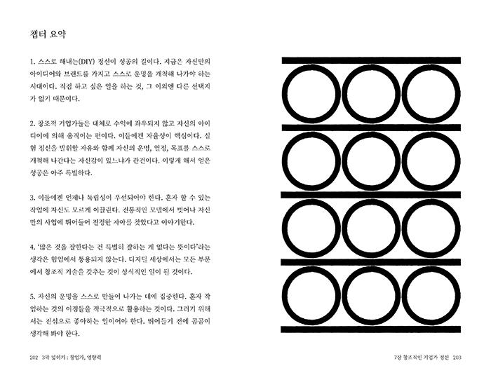 spread-10.jpg