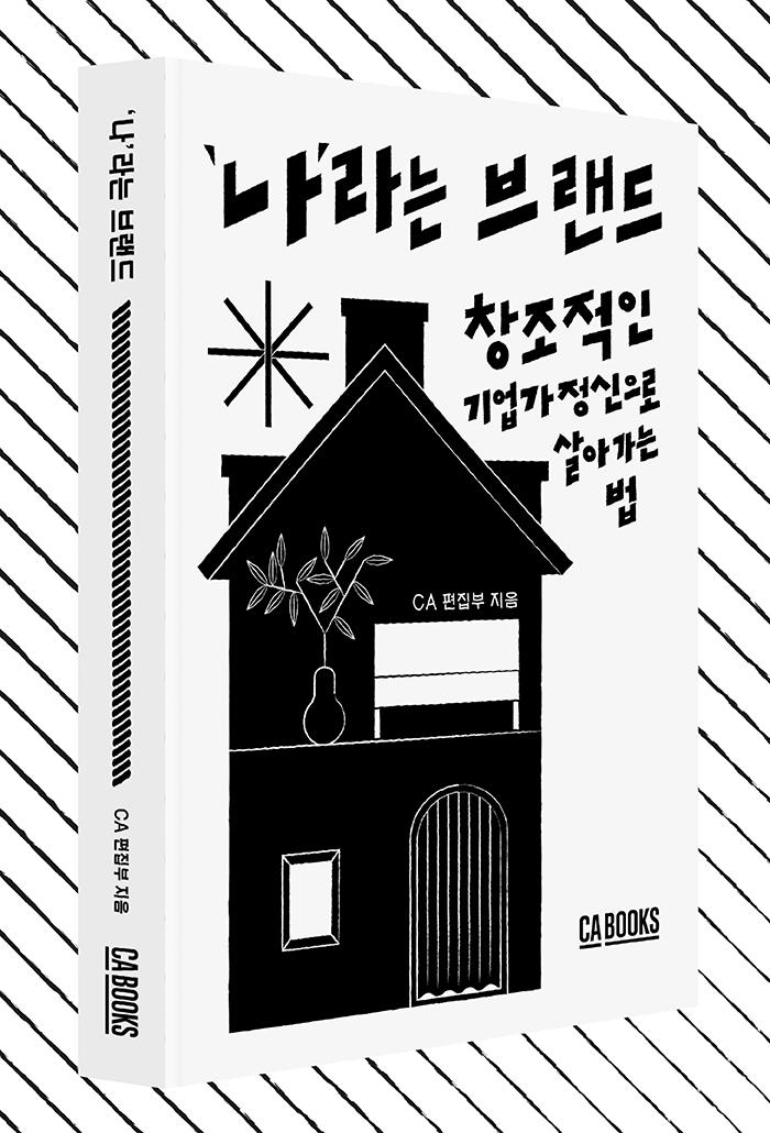 cover-03-04.jpg