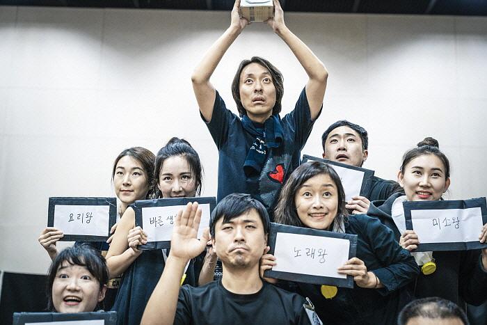 어쩌나_연습사진_제공 남산예술센터 (4).jpg