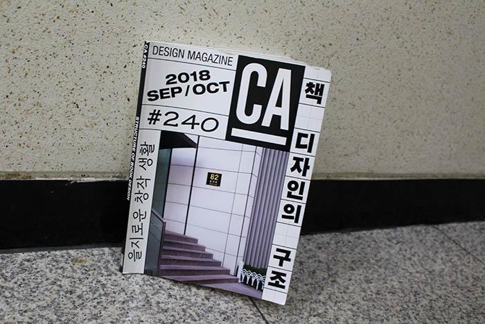 CA.jpg