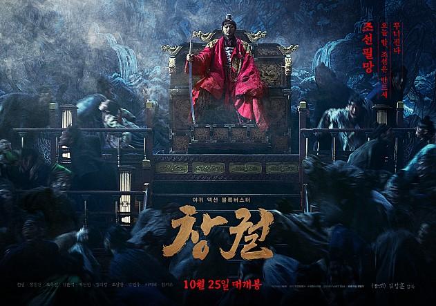 movie_image (12).jpg