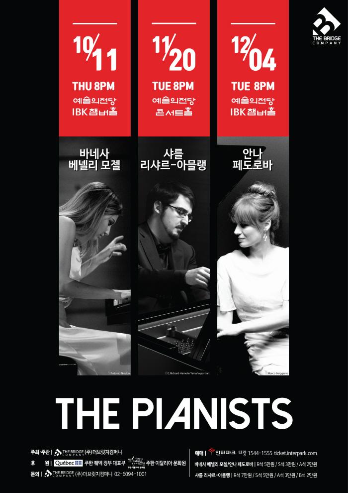 포스터_2018 피아니스트 시리즈.jpg