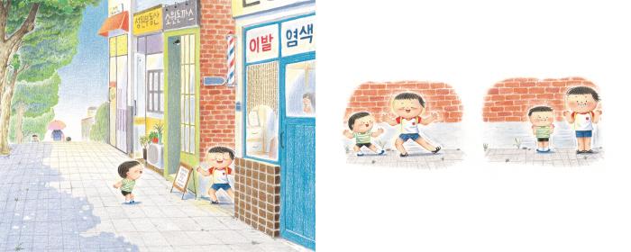 [크기변환]그림책_아이스크림 걸음!_본문.jpg