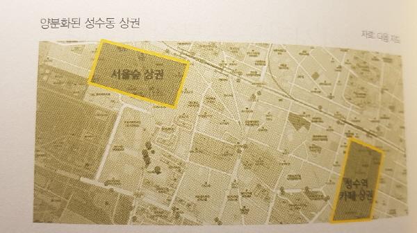 업로드용꾸미기_서울숲.jpg