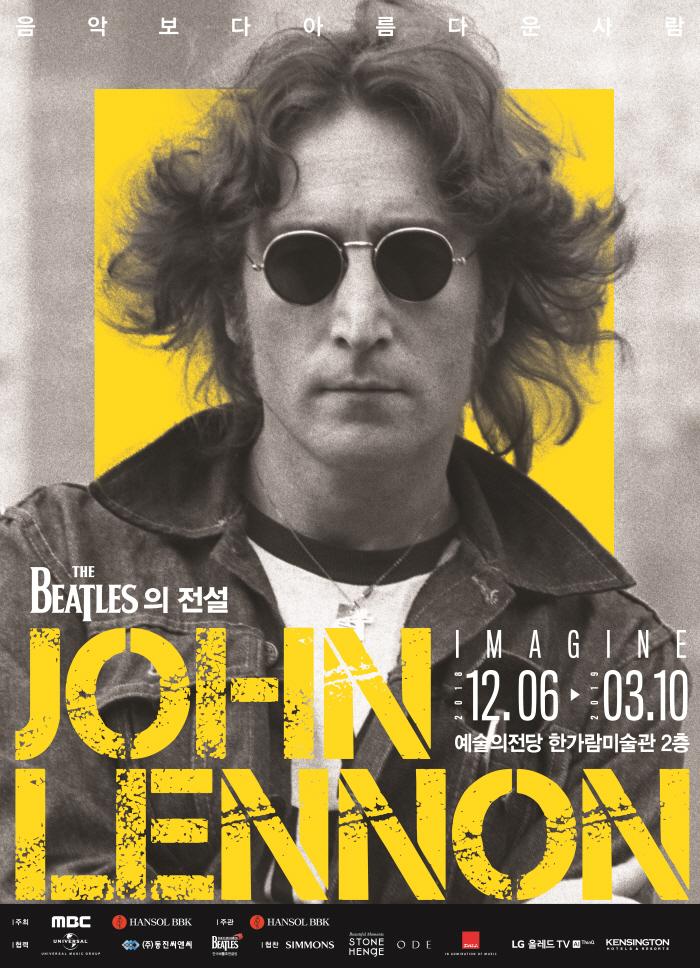 존 레논.jpg