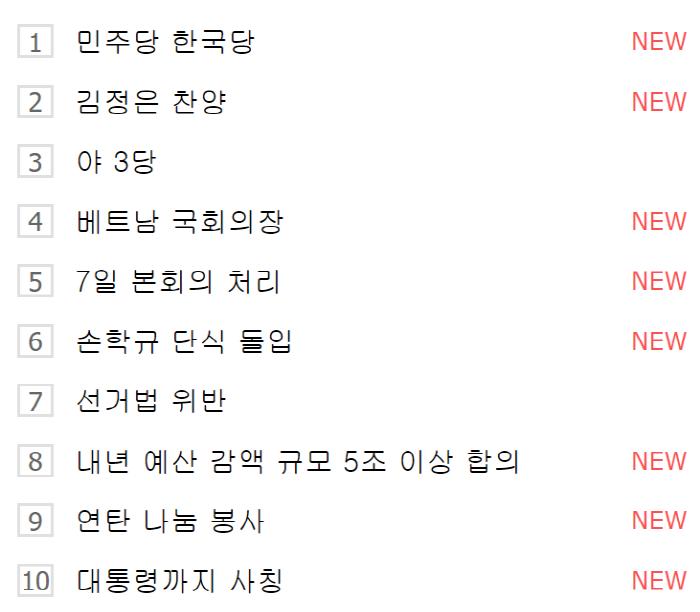 크기변환_스크린샷(107).png