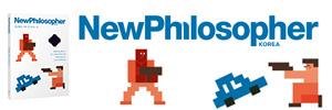 NewPhilosopher (2019.01.04).jpg