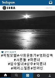 박소라.jpg