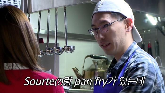 크기변환_백종원의_골목식당_46회_0034.jpg