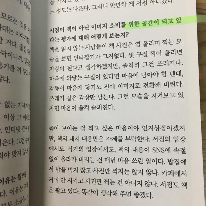 [크기변환]KakaoTalk_20190201_020627470.jpg