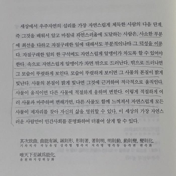 사서 (5).jpg