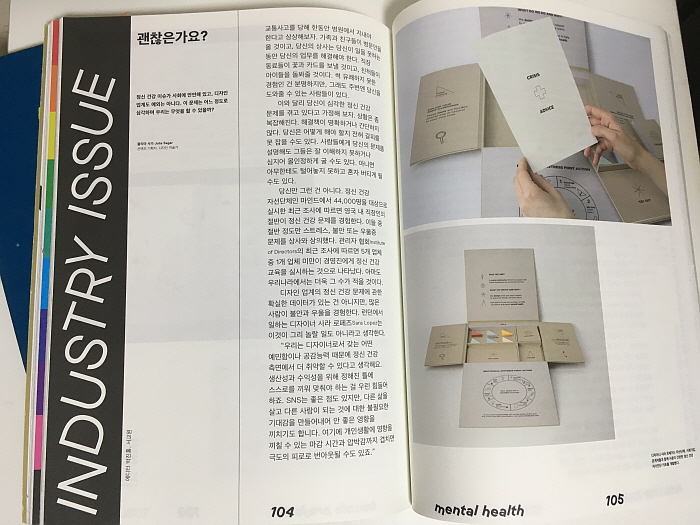 [꾸미기]industry issue.jpg