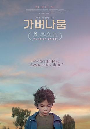 movie_image (15).jpg