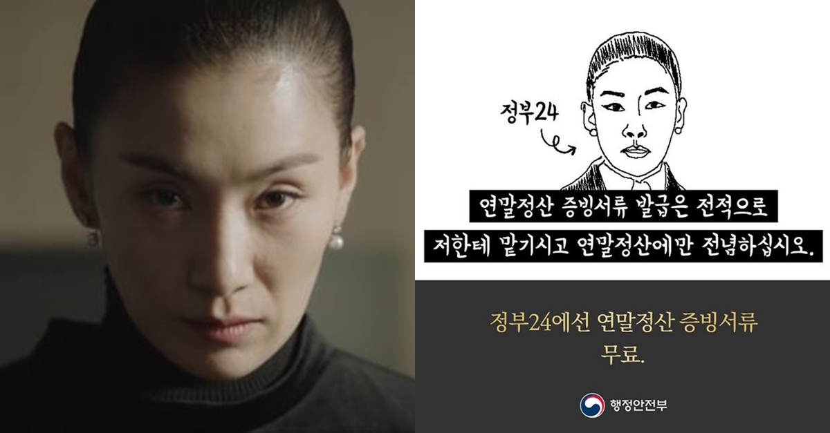 김서형 광고 2.jpg