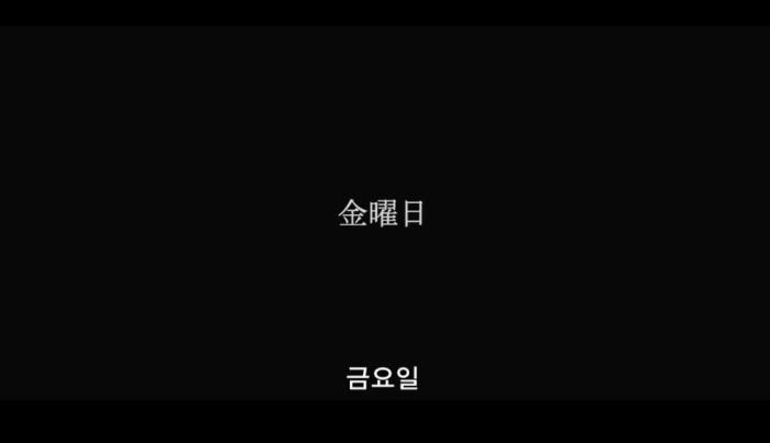 [크기변환]금요일222.JPG