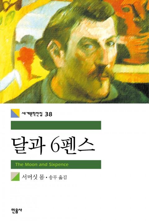 xxlarge.jpg