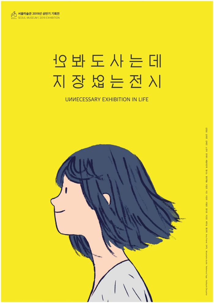 대표 포스터 이미지.jpg