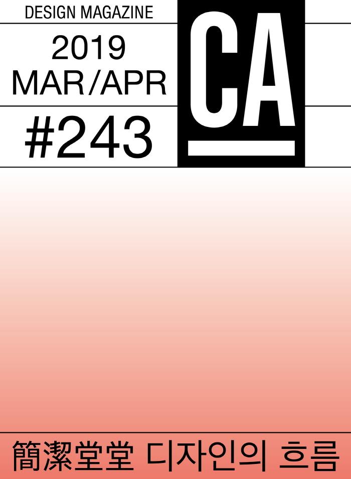 CA243-cover-1.jpg