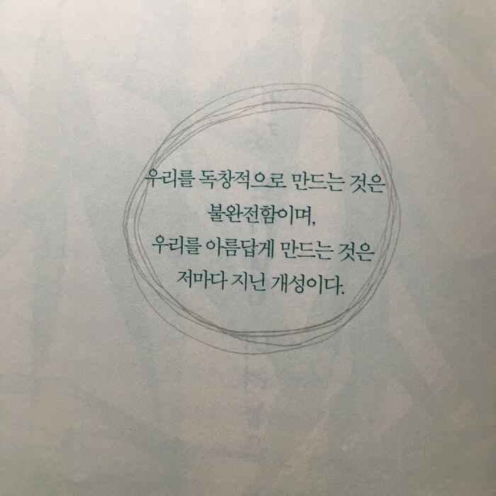 [회전][크기변환]KakaoTalk_20190415_021655106.jpg