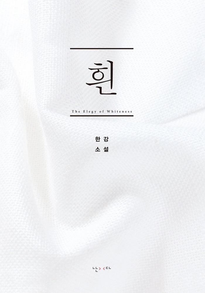 novel-7-korean.jpg