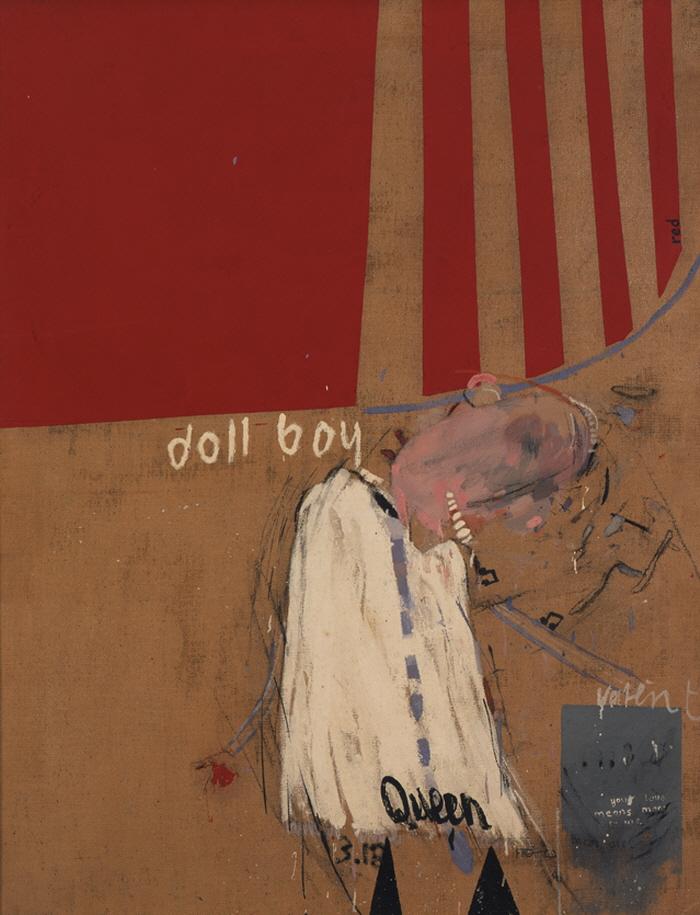 [크기변환]doll boy the david hockney foundation.jpg