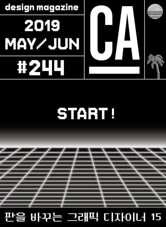 CA244 cover 1.jpg