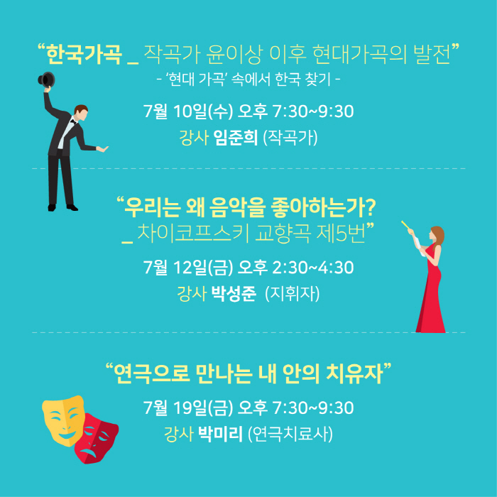 예술의전당 원데이클래스4.jpg