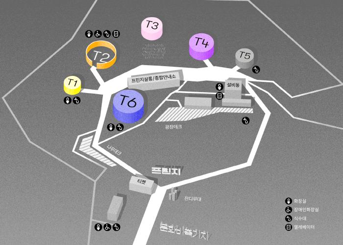 [크기변환]SFF2019_map.png