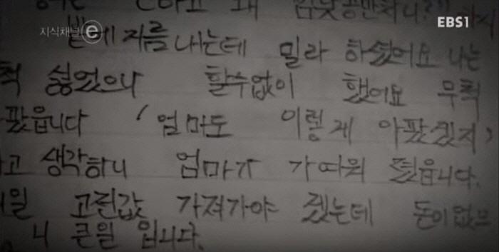 [꾸미기][크기변환]캡처.JPG