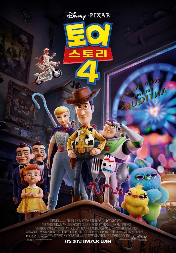[크기변환]movie_image.jpg
