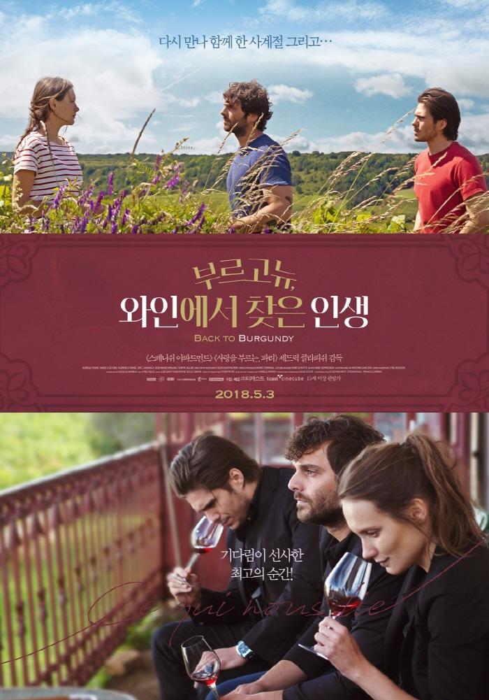 크기변환_movie_image.jpg