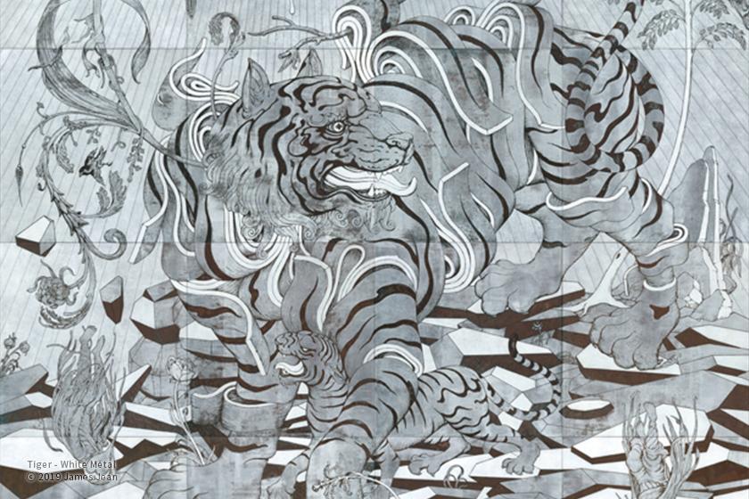 Tiger-White Metal.jpg
