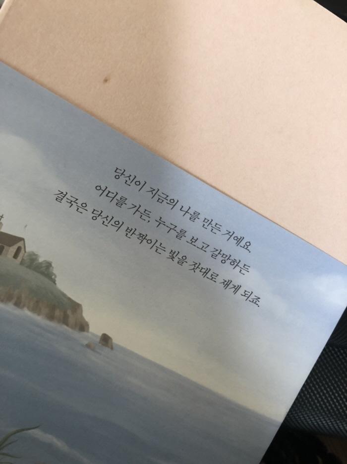 [꾸미기]KakaoTalk_20190803_115432422.jpg