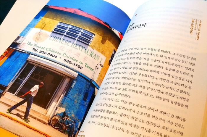 크기변환_음식의맛_윌북 (1).jpg