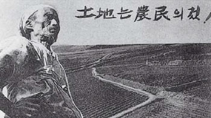 [크기변환]0305_북한토지개혁1.jpg
