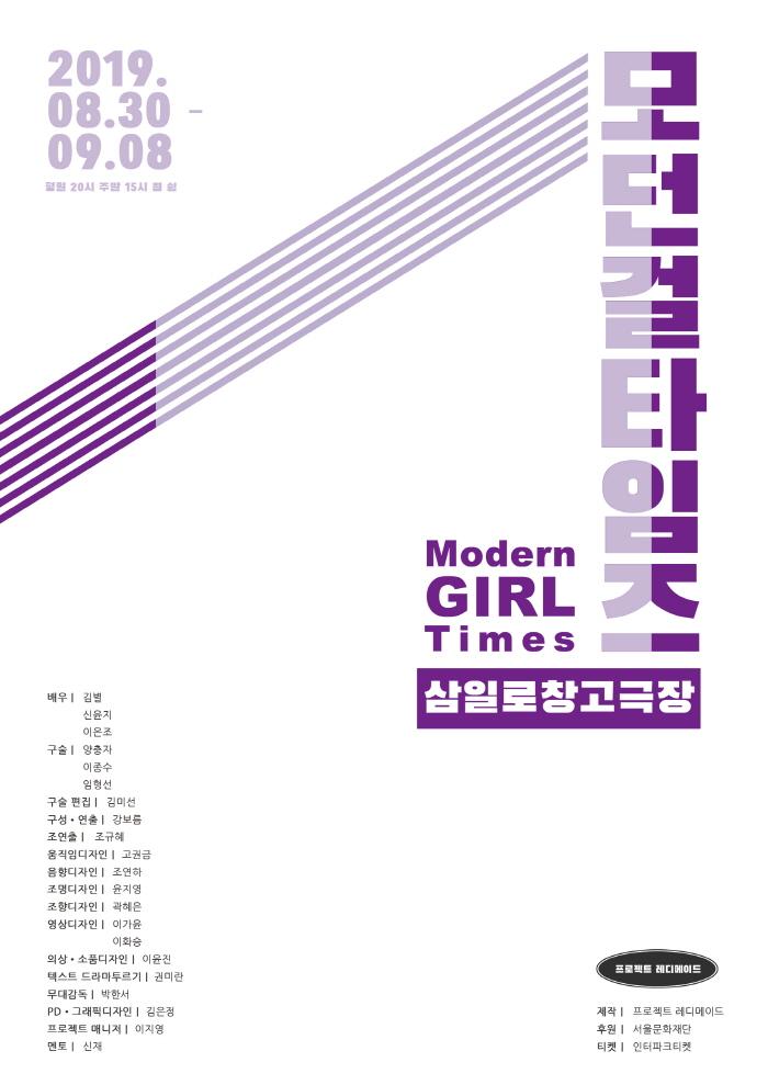 [01] p_readymade_poster.jpg