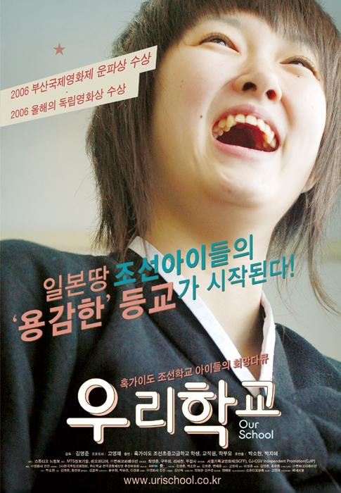 movie_imageKJHHT7ON.jpg