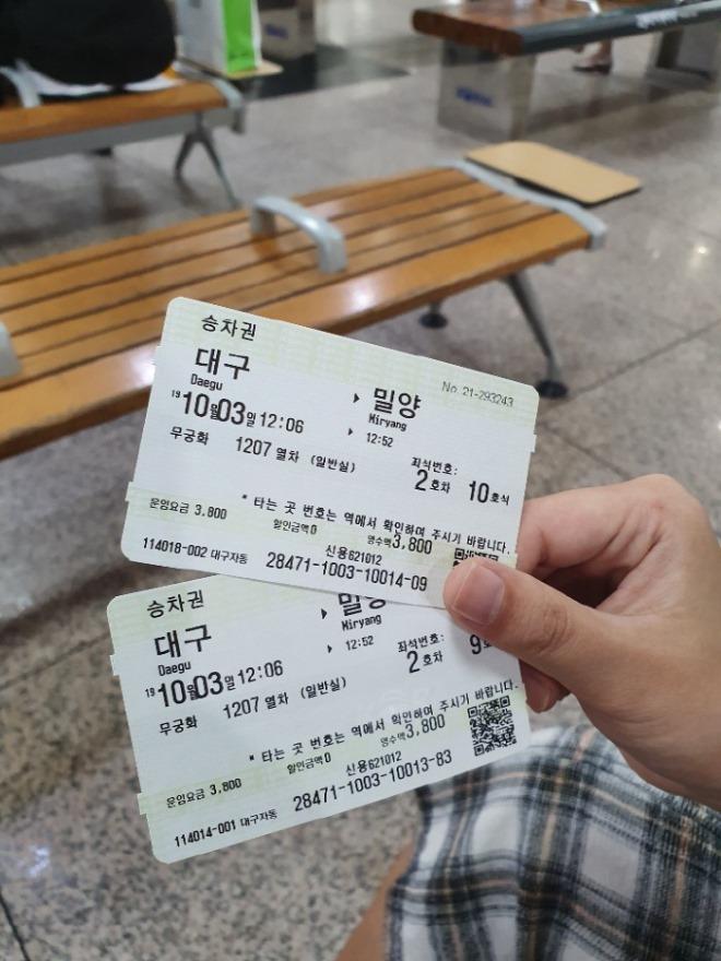 [크기변환]기차역.jpg